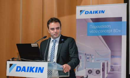 Η Daikin εγκαινιάζει το πρώτο κατάστημα BlueDealerPlus