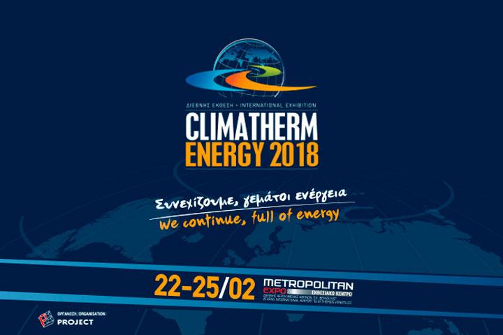 Διεθνής έκθεση Climatherm – Energy 2018