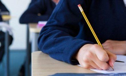 Δείτε το τροποποιημένο πρόγραμμα εξετάσεων ψυκτικών Οκτωβρίου – Νοεμβρίου 2017