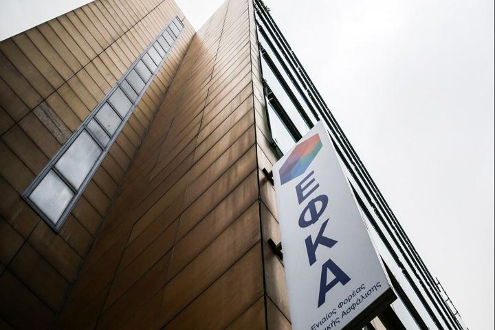 Σύντομα οι 120 δόσεις για οφειλές προς ΕΦΚΑ, διαβεβαιώνει η Αχτσιόγλου