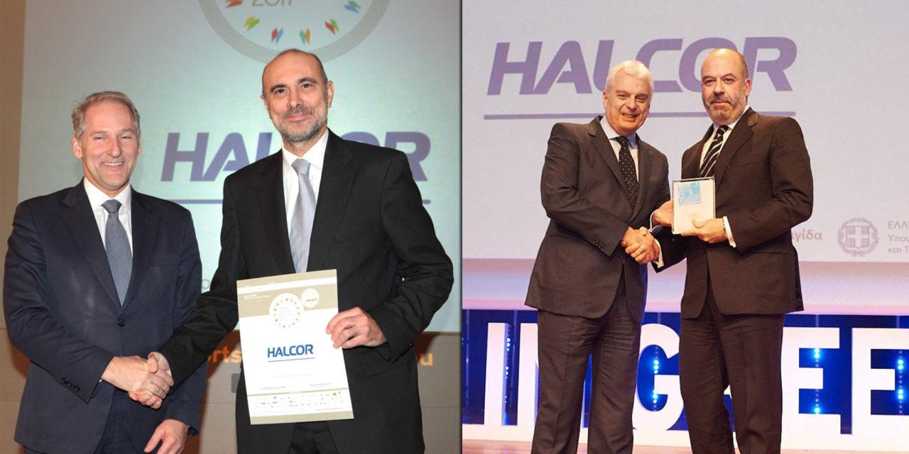 Διακρίσεις για τη ΧΑΛΚΟΡ σε Greek Exports Awards και Made in Greece Awards