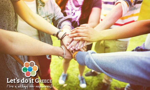 Let's do it Greece 2018: Όλη η Ελλάδα σε ρυθμούς εθελοντισμού