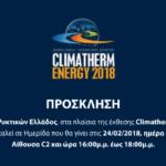 Πρόσκληση Climatherm Energy 2018
