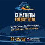 Μια ανάσα από την Climatherm – Energy 2018!