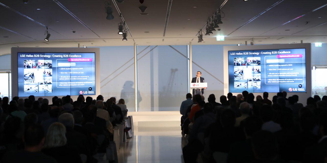 Η LG Electronics Hellas παρουσίασε την LG Therma V R32 Monobloc, την πρώτη αντλία θερμότητας τύπου Monobloc με ψυκτικό υγρό R32