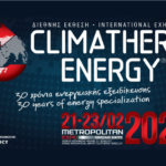 Δυναμικά έχουν ξεκινήσει οι συμμετοχές για την Climatherm Energy 2020