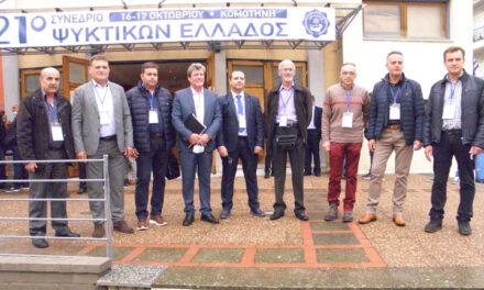 21η Γενική Συνέλευση Ο.Ψ.Ε (16 & 17/10/2021)